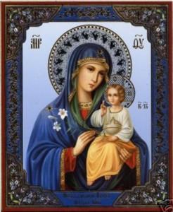 O Menino Jesus se levantou no colo da Virgem Maria e deu a mensagem a vidente Marija Pavlovic-Lunetti em 25 de dezembro. A Virgem Maria se manteve em silêncio durante toda a aparição, Marija disse após o evento que nunca foi visto antes em Medjugorje